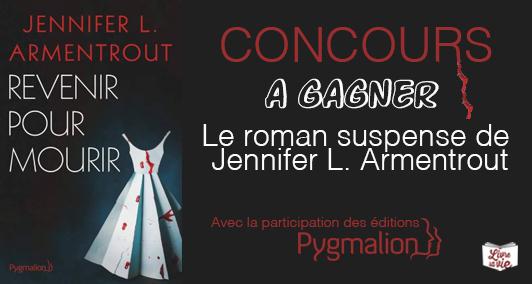 concours_jennifer-suspense